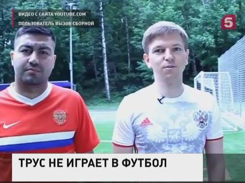 Пятый канал — 5-tv.ru